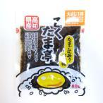 ★「こくたま亭」 約80g 高知産 たまごにあうお漬物★高知産きゅうり・青紫蘇・茗荷使用