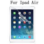 iPad Air / iPad 5 / iPad Air 2 / iPad 6 液晶保護フィルム / 保護シート / 保護シール クリアタイプ