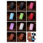 SONY Xperia Z3 Compact SO-02G 横開き手帳型レザーケース スタンドカバーカード収納 財布型9色選択可