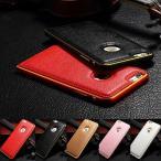 iPhone 6s/iPhone6 4.7インチ アルミバンパー+レザーケース ビジネス向け 耐衝撃背面保護カバー超かわいい耐衝撃ハードケースアルミケース+レザーカバー