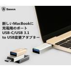 Type-C/USB TypeC Apple MacBook 12インチ USB 3.1変更アダプター/MacBookに充電用のケーブル変更アダプター/USB-Cポート/USB-C充電ケーブル変更アダプター