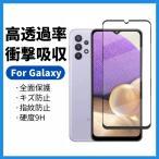 iPhone 4s 座 - iPhone6 /iPhone6s 用全画面/3D曲面強化ガラスフィルム+カーボン・ファイバー/シート/シール/飛散防止9H/衝撃吸収/傷汚れる防止/耐オイル/指紋防止