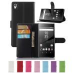 Sony Xperia Z5 SO-01H/SOV32/レザーケース/2つ折り/手帳型/ポケット付き/エクスペリア Z5 用財布型保護カバー/マグネット横開き/スタンドカバー