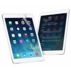 2015年モデル iPad Pro 12.9インチ専用液晶画面保護フ