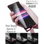 Sony Xperia Z5 Compact/SO-02H docomo 海馬バックル設計 軽量 メタル/工具のいらないアルミバンパー/フレーム/カバー/シンプルサイドバンパー/ケース
