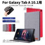 A699 ASUS ZenPad 7.0 (Z370KL)レザーケース