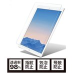 2016 iPad Pro 9.7インチ用強化ガラスフィルム/保護シ
