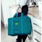 大容量 折り畳み 旅行カバン ボストンバッグ 携帯バッグ/防水バック/軽量