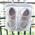 シューズ専用の洗濯ネット 洗濯袋 スニーカー サンダル 上履き スリッパ 上靴 洗濯物入れ 便利 磨耗防止 多用途