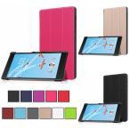 HUAWEI MediaPad T2 7.0 Pro 7インチタブレット/手帳型/レザーケース/3つ折り/10色/上質/横開き/スタンドカバー/軽量/薄型/