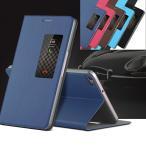 HUAWEI MediaPad T2 7.0 Pro/7インチタブレット/手帳型/レザーケース/窓あり/閉じたまま通話可/上質/横開き/スタンドカバー/軽量/薄型/自動スーリプ