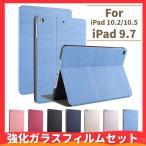 Huawei MediaPad T1 7.0ケース手帳レザー/スリム薄型/保護カバー/Huawei MediaPad T1 7.0超薄型レザーケース/超軽量/三つ折り/横開き