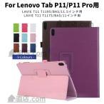 Huawei MediaPad M2 8.0/dtab Compact d-02H レザーケース手帳型/三つ折 り/保護カバー/横開き/スタンド可能