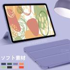 B349 ASUS ZenPad 10 (Z300CL)レザーケース