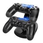 SONY PlayStation4/プレイステーション4/PS4コントローラー専用ワイヤレスコントローラーチャージ/充電スタンド可/2台同時に充電超便利【メール便不可】