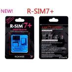 R-SIM7+ iPhone5 4S SIMロック解除アダプターAU SB