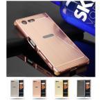 Sony Xperia X Compact SO-02J用軽量 メタル/工具のいらないアルミケースバンパーカバー/フレーム/カバー/シンプルサイドバンパ/耐衝撃ケース
