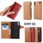 ショッピング写真 ストラップ 【ストラップ付きレザーケース】Sony Xperia XZ SO-01J/SOV34用レザーケース/写真・カード収納付き/手帳型/ポケット付き/財布型保護カバー/横開き