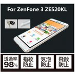 F169 ZenFone 3 ZE520KL 強化ガラス保護シール