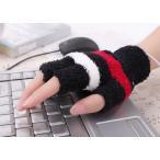 あたたかい USB 手袋 パソコン PC かわいい スマホ操作 ウォーマー 防寒 節電 ヒーター エコ