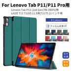 HUAWEI MediaPad M3 8.4型 タブレット用手帳型dtab Compact d-01J/ファーウェイ メディアパッド PUレザーケース/3つ折り/上質カバー/横開き/スタンド機能