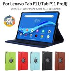 Qua tab PZ au/キュア タブ ピーゼット10インチタブレット用レザーケース手帳型/保護カバー/横開き/スタンドケース 軽量薄型