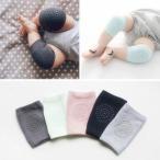 ショッピング赤ちゃん 赤ちゃんのひざパッド/赤ちゃん用 サポーター/膝あて 滑り止め付き ニーパッド/ベビー ガード プロテクター ひざあて/シンプル