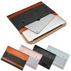 シンプル風Apple MacBook Pro/Retina 15インチSurface Laptop 3/2/Surface book通用レザーポーチ保護ケースカバー/ノートパソコンバッグ鞄カバン