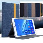 ビジネス風 HUAWEI MediaPad M3 8.4型dtab Compact d-01J 用手帳型レザーケース/上質素材/横開き/スタンドカバー/軽量/薄型/スタンド機能付き/デニムデザイン