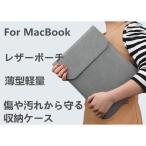 2016版(New)13インチMacBook Pro/Macbook Air 13インチ/Macbook pro 13インチ/pro retina 13インチ専用レザーケース/薄型 軽量/ノートパソコン保護バッグ