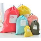 旅行用収納バッグ 4点セット アウトドア 防水 水着バッグ 収納 小物入れ スマホ収納 旅行グッズ 洗濯物収納 旅行ポーチ 防水 とても便利!