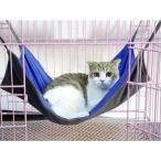 ショッピングハンモック ペット用 夏・冬 兼用 リバーシブル ハンモック Lサイズ ベッド 猫 小型犬 小動物 年中使える