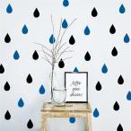 ウォールステッカー しずく型 雨滴 20個入り 壁飾り 部屋飾り シール キッズルーム ベビールーム 北欧 インテリア 雑貨子供部屋 赤ちゃん プレゼント
