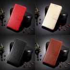 Sony Xperia XZ Premium SO-04J 用/5.5型用レザーケース/レザーカバー手帳型/財布型保護カバー/横開き/スタンドカバー