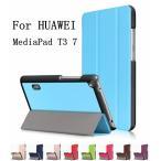 HUAWEI MediaPad T3 7.0��/7.0������Ѽ�Ģ�����֥�åȥ쥶��������//������ɥ��С�/3���ޤ�/���/������/����/����