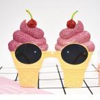 Yahoo! Yahoo!ショッピング(ヤフー ショッピング)アイスクリームデザイン!注目パーティーグッズ/バースデーケーキブルー/パーティーメガネ/眼鏡/サングラス/記念撮影/仮装/コスプレ
