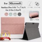 2017新モデル 新しいMicrosoft Surface Pro FJX-00014/Surface Pro 4用HP x2 210 G2通用スリーブケース/ソフトクッションバッグ/インナーポーチ