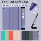専用フィルムおまけ!iPad Air/iPad Air 2用/iPad5/iPad6世代用レザーケースシリコン保護カバー式/スタンドカバー/軽量/薄型/自動スリープカバー手帳型カバー