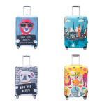 旅行用品 スーツケースカバー S M L XL 18-21/22-25/26-28/26-32インチ対応/擦り傷 保護 汚れ ターンテーブル 守る/キャリーケースカバー