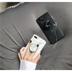 Yahoo!直店.com新商品 iPhone7/8  iPhone7plus/8plus iPhoneX用大理石柄スマホケース 折りたたみ式バンカーリング付き 落下防止 スマホスタンドiPhoneケース