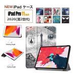 フィルムおまけ!2020/2018モデル iPad Pro 11ケース 2019モデルiPad 10.2インチ(第7世代)用良質PUレザーカバー 軽量 薄型 スタンド機能 花柄