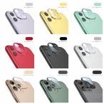 iPhone 11/Pro/Maxカメラレンズ用アルミガラスフィルムiPhone 11 Pro用金属感レンズカバー全面保護ガラスシールシートカメラレンズ保護/指紋防止/簡単に貼り付け