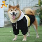 大型犬用ふわふわあったかパーカー/フード付き/犬服/