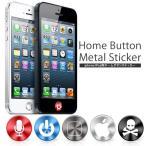 アルミホームボタン iPhone6 iPhone5 ipad アイフォン