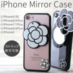 iPhoneX/iPhone8/iPhone8Plus/Phone7/iPhone7Plus/iPhone6s/iPhone6sPlus/iPhoneSE/iPhone5/5s ミラー付きクリアケース