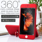 スマホケース iPhone6/6s メンズ 耐衝撃 おしゃれ スマホリング