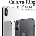iPhone X ������� �ݸ�С� �����ե��� �����ե���ƥ� ����ݸ� �ݸ��� �����ۥ��� ����̵�� �ݸ��� ���ޥۥ��������