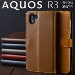 AQUOS r3 ケース スマホケース 手帳型 手帳 カバー 皮 革 収納 SH-04L SHV44 アンティークレザー手帳型ケース 携帯 レザー おしゃれ セール ポイント消化