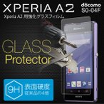 Xperia A2 SO-04F 用強化保護フィルム