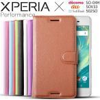 ショッピングエクスペリア スマホケース Xperia X Performance SO-04H SOV33 エクスペリアエックスパフォーマンスレザー手帳型ケース